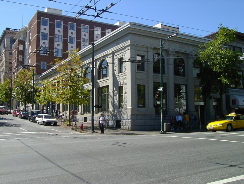 Vancouver_Film_School_film_campus.jpg